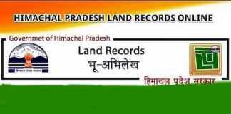 Bhulekh Himachal Pradesh Jamabandi