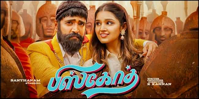 Biskoth Tamil Movie Free Download Leaked by the Piracy Website Isaimini