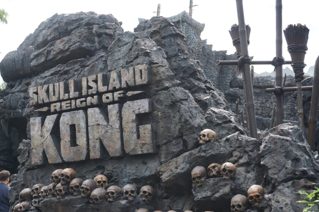 The entrance to Skull Island: Reign of Kong!