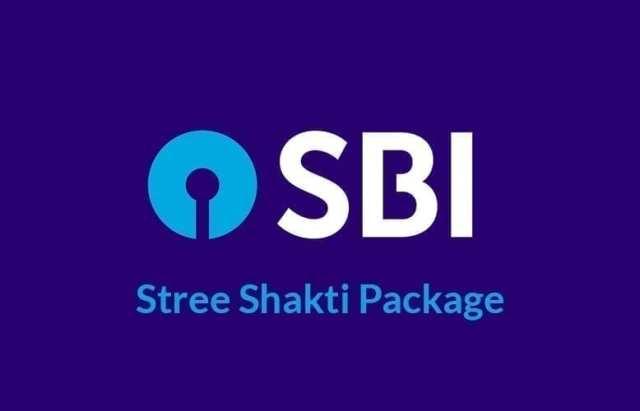 Get Business Loan From Shree Shakti Package