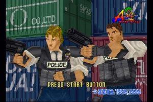 virtua-cop