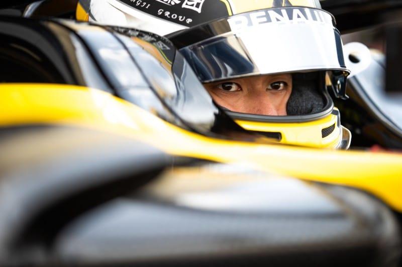 Guanyu Zhou - UNI-Virtuosi Racing - Bahrain
