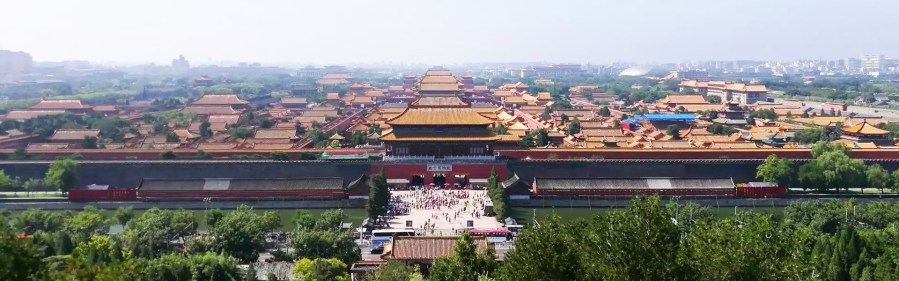 2 Day Beijing Tour   Beijing in 48 hours   The China Guide