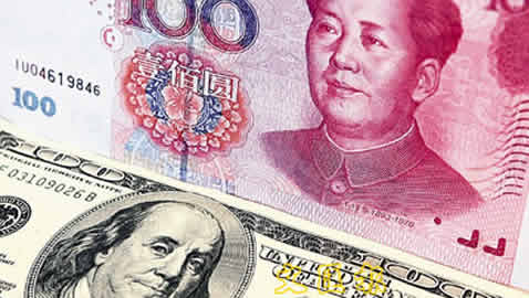 China Gives Renminbi More Freedom