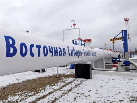 CNPC receives discount of oil price from Russian companies