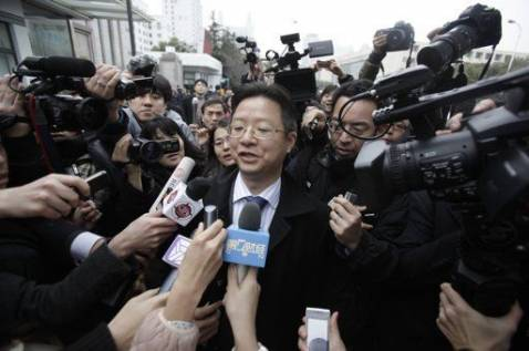 Shanghai court rejects suit against Apple over trademark