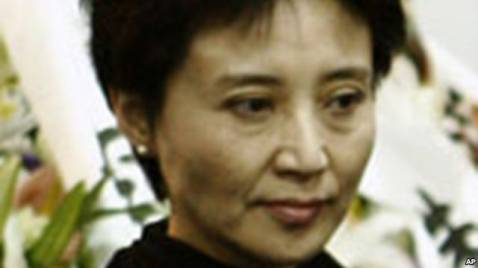 Trial of Bo Xilai's wife: British diplomats to attend