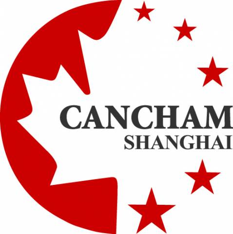 The Canadian Chamber of Commerce in Shanghai to host its Annual Maple Leaf Ball