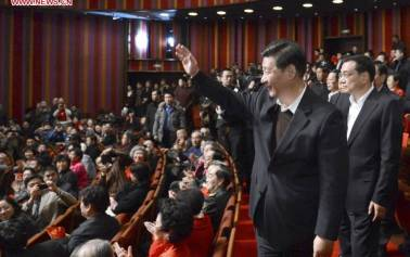 Chinese leaders watch Peking Opera for New Year