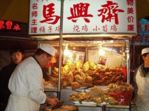 World's Oldest Chinese Restaurant – Ma Yu Chang's Bucket Chicken House