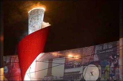 Beijing Olympics Torch