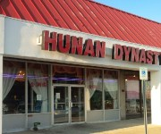 [REVIEW] Hunan Dynasty, Levittown