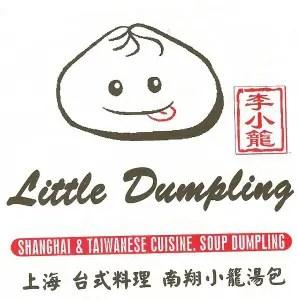 Little Dumplin scan0001