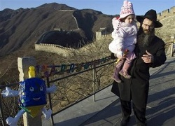 Chanukah Atop the Great Wall of China