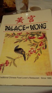Palace of Wong Menu