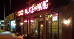 Palace of Wong, Rockville Centre