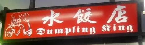 The Dumpling King