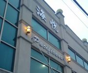 [REVIEW] Pacificana Restaurant, Brooklyn, NY