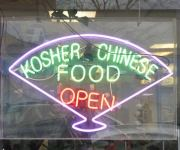 """K"" is for Kosher #AtoZChallenge @AprilA2Z"