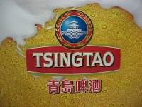 tsingtao-beer-label