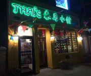 [GRAND OPENING]  Thai's Asian Cuisine