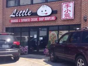 Little-Dumpling-Little-Neck-NY