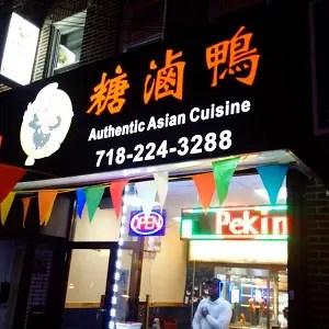 Moo-Shu-Little-Neck-Authentic-Asian-Cuisine