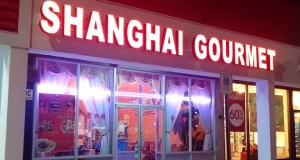 Shanghai-Gourmet-Levittown-NY