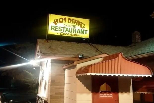 hoi-ming-chinese-restaurant