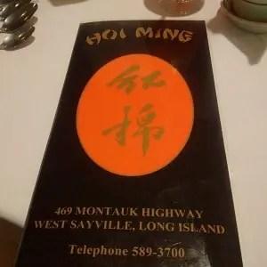 hoi-ming-menu-cover