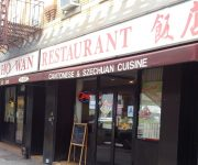 """Ho Wan"" Chinese Restaurant, Queens, New York"