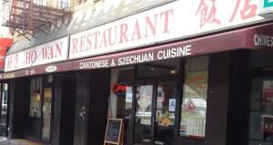 ho-wan-chinese-restaurant