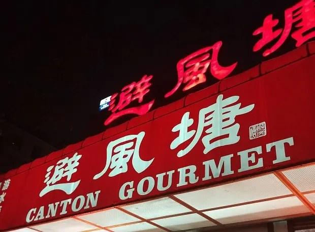 Canton-Gourmet