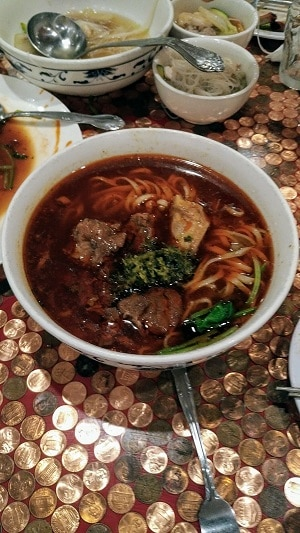 SPICY-BEEF-NOODLE-SOUP