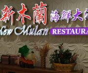 [REVIEW] New Mulan Seafood Restaurant, Flushing, NY