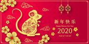 Happy New Year!  The Year of the Rat