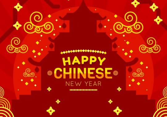 Chinese New Year 2019 : Traditions , Calendar, Greetings, foods and drinks