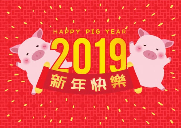 Extremely lucky colors for 2019 100 accurate - New year 2019 color ...