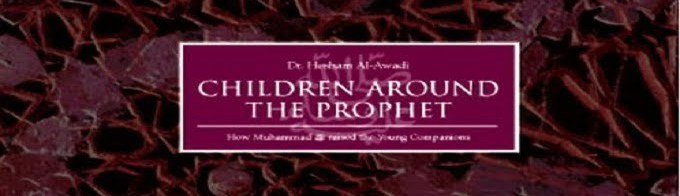 Children around The Prophet