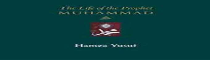 The Life of the Prophet Muhammad (S) - Audio Lecture