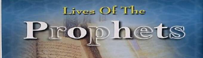 The Lives of the Prophets by Anwar Al-Awlaki