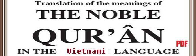 Translation of The Noble Quran in the Vietnami Language (eBook / PDF)