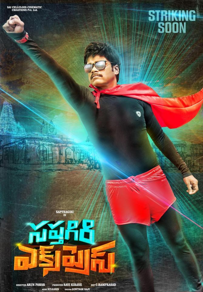 Saptagiri Express (2016) Download