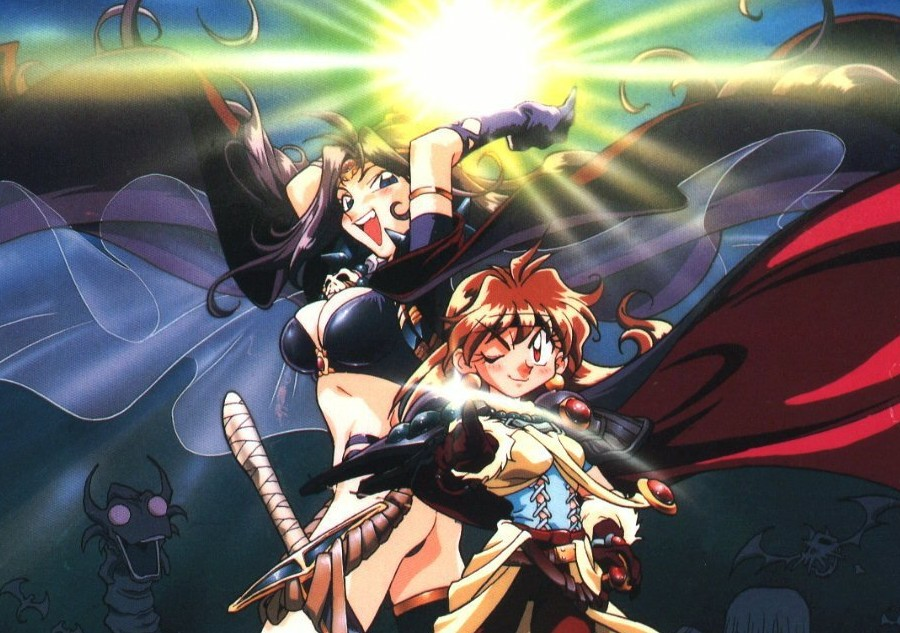 Slayers The Motion Picture (1995)   Anime Nonsense