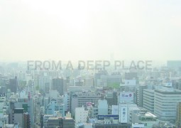 Joris Voorn – From A Deep Place