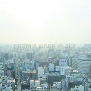 Joris Voorn - From A Deep Place - Green