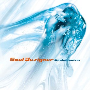 Soul Designer - Evolutionism - Third Ear Recordings