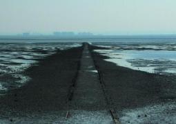 Fennesz - Black Sea - Touch