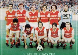 The Shoes – Stade De Reims 1978 EP