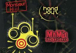 Various Artists - NRX Party Tour - Neuronexion
